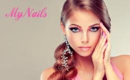 Услуги студии красоты My Nails