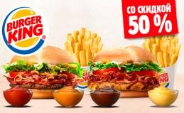 Сеть ресторанов Burger King
