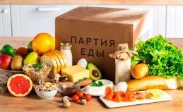 Наборы продуктов и рецептов