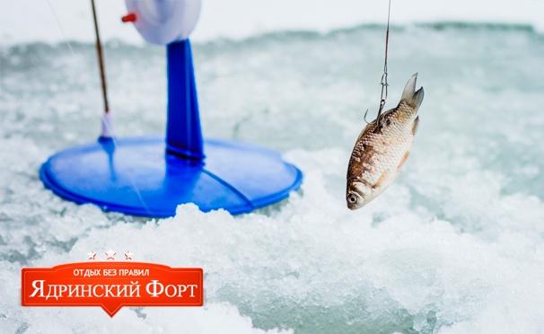 Скидка на Проживание для одного, двоих или четверых в гостиничном комплексе «Ядринский форт» в Чувашии + зимняя рыбалка по перволедью! Скидка до 53%
