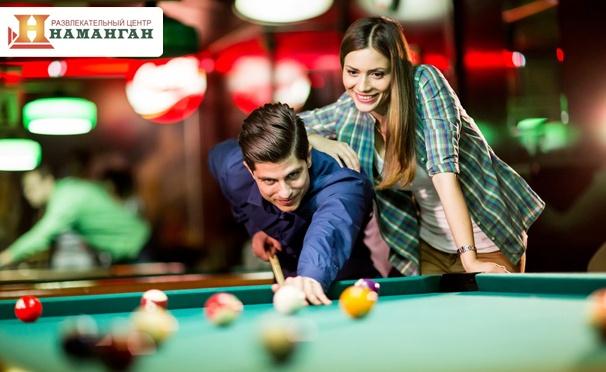 Скидка на Игра в боулинг для компании до 6 человек или игра в бильярд для двоих в развлекательном комплексе «Наманган». Скидка до 82%