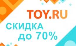 Распродажа Toy_ru
